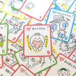 魅力心理学(ミロロン)カードについて