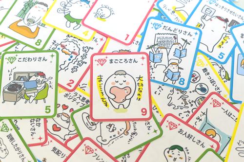 ミロロン(Miroron)カード