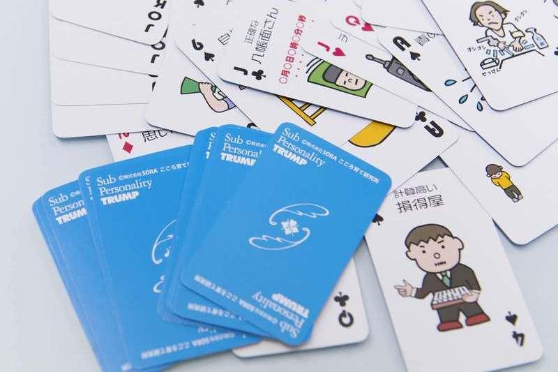 性格分析カード